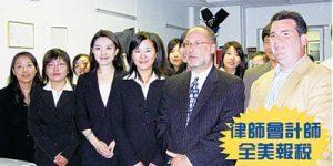 纽约犹太裔律师楼,刑事律师,移民律师,民事律师